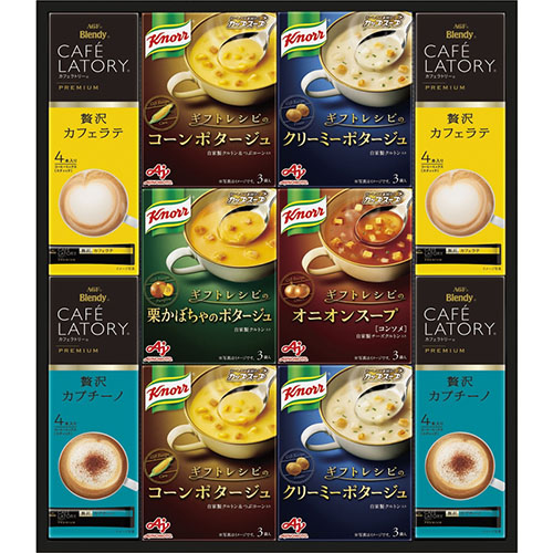 クノールスープ&コーヒーギフト B5109108