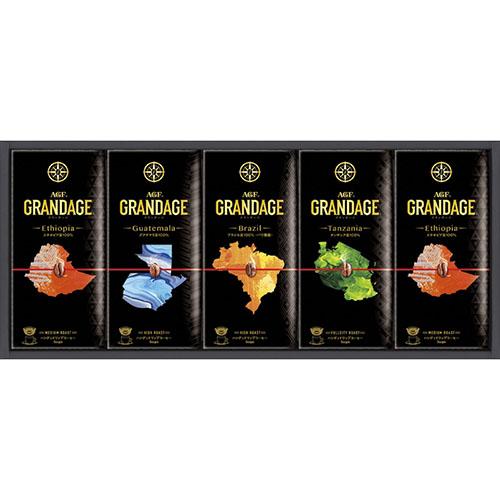 グランデージドリップコーヒーギフト C1243096