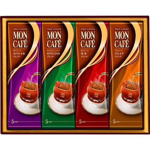 モンカフェ ドリップコーヒー詰合せ B5088035