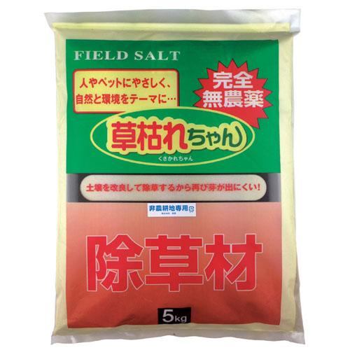 旭東 除草材「草枯れちゃん」5kg 801544