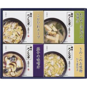 ろくさん亭 道場六三郎 スープギフト B5109020