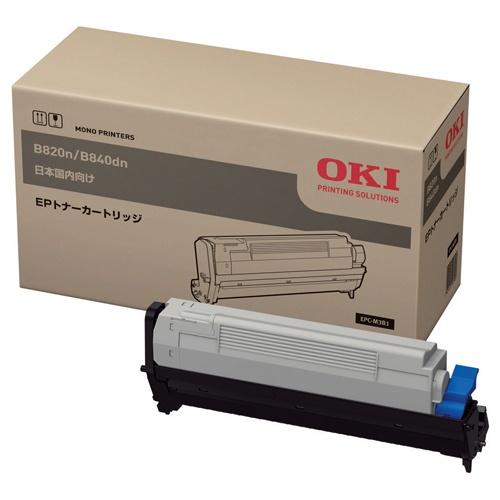 OKIデータ EPトナーカートリッジ EPC-M3B1
