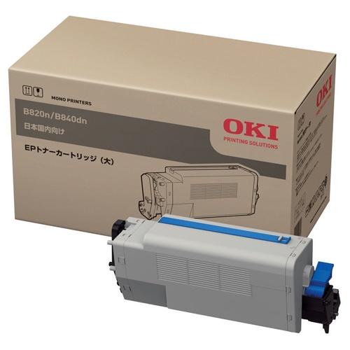 OKIデータ EPトナーカートリッジ EPC-M3B2