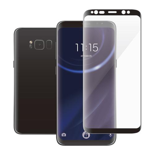 エレコム Galaxy S8用フルカバーガラスフィルム 0.33mm PM-GS8FLGGRBK