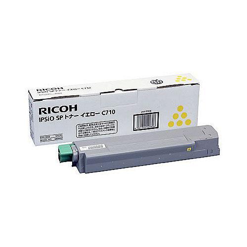 RICOH IPSiO SP トナー イエロー C710 515291