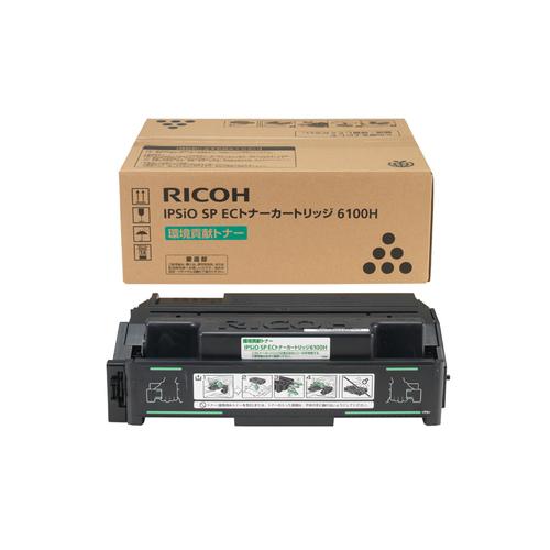 RICOH IPSiO SP ECトナーカートリッジ 6100H 308678