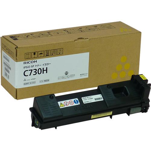 RICOH IPSiO SP トナー イエロー C730H 600531