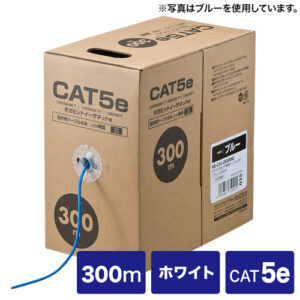 サンワサプライ CAT5eUTP単線ケーブルのみ300m KB-C5L-CB300W