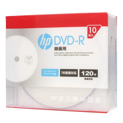 hp DVD-R インクジェットプリンター対応ホワイトワイドレーベル(内径23mm) スリム(Slim) 10枚 DR120CHPW10A