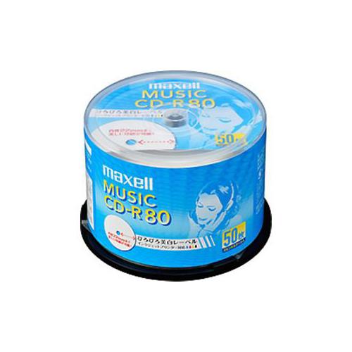 maxell 音楽用 CD-R インクジェットプリンター対応「ひろびろ美白レーベル」 CDRA80WP50SP