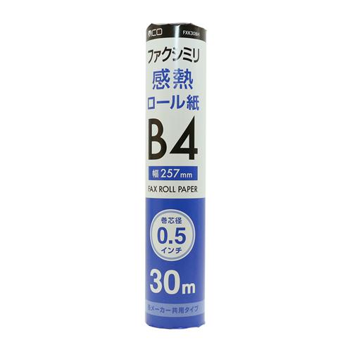 ミヨシ 各メーカー共用タイプ FAX用感熱ロール紙 30m巻 0.5インチ芯 1本入り FXK30BH-1